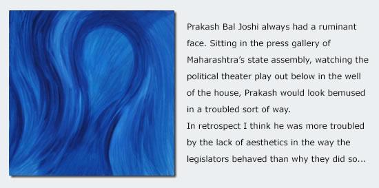 Prakash Bal Joshi, An artist of understatement