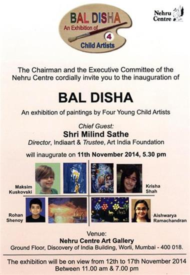 Bal Disha - Exhibition of paintings by Four Young Child Artists
