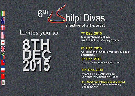 6th Shilpi Divas