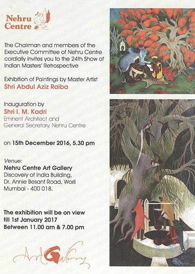 Exhibition of Painting by Master Artist Shri Abdul Aziz Raiba