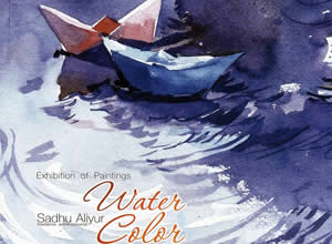 Water Color Exhibition of Paintings by Sadhu Aliyur