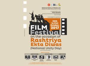 Film Festival on the occasion of Rashtriya Ekta Diwas
