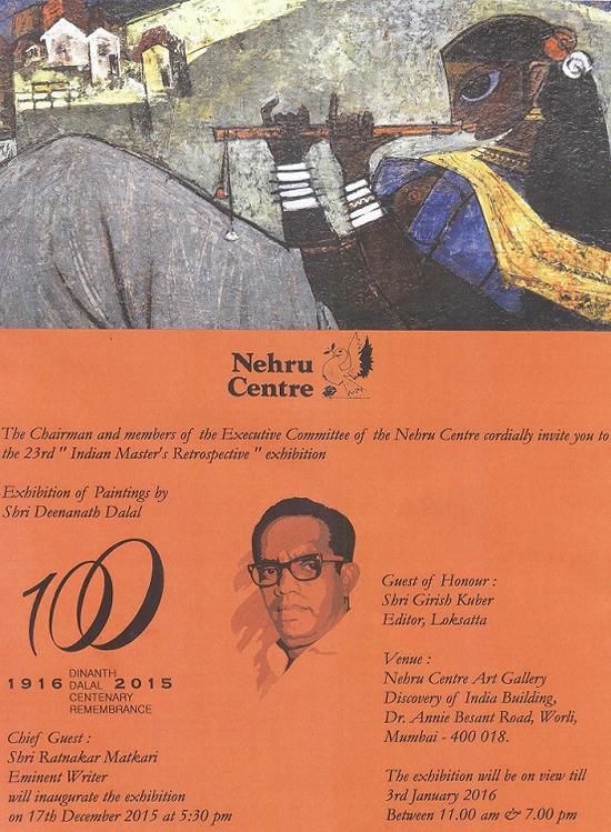 Indian master's Retrospective