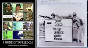 Screening of Films on the Birth of Bangladesh from Pune International Centre