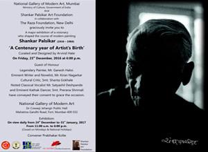 Shankar Paliskar (1914-1984) 'A Centenary Year of the Artist's Birth'