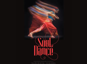 Soul of Dance Exhibition of Painting and Photography by Narendra Sharma