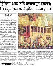 Media coverage for Banaras paintings by Yashwant Shirwadkar
