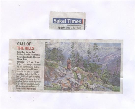 Sakal Times, Pune