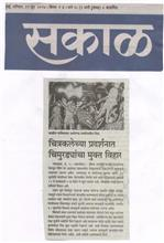 Media coverage for Children's Art Exhibition Nehru Centre, Mumbai - June 2014