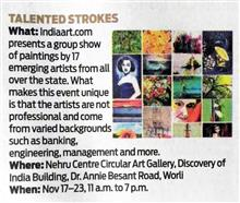 Media coverage for Emerging Artists show - Edition I