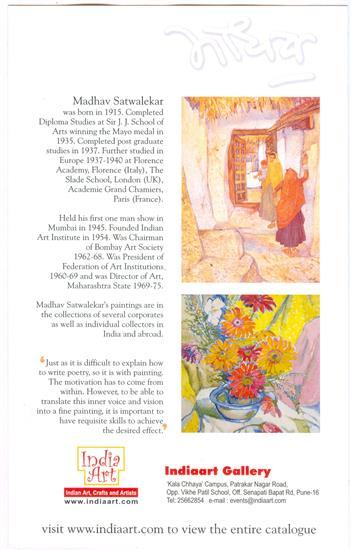 Madhav satwalekar exhibition of paintings invitation enlarge stopboris Choice Image