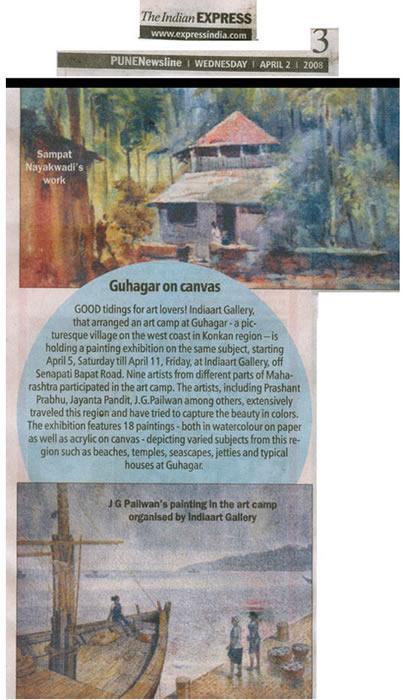 Art Camp at Guhagar, Indian Express