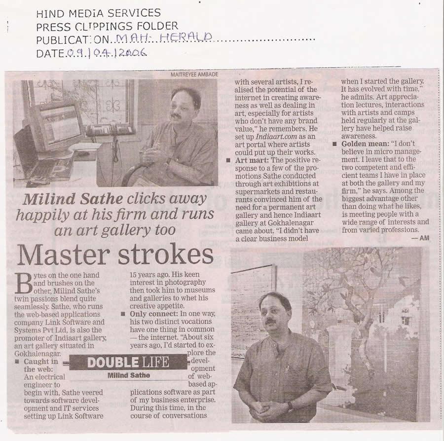 Master Strokes, Maharashtra Herald