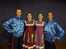 Russian Dance and Music Concert