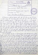 Essay by Vaibhavi Shelar