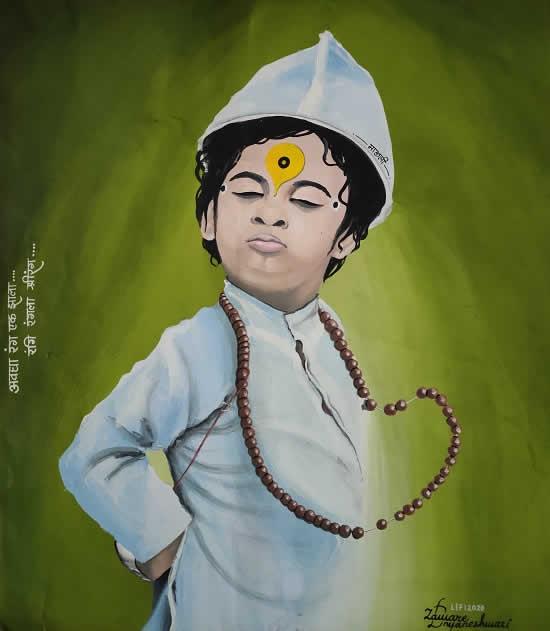 Dnyaneshwari Zaware (19 years), Satara, Maharashtra