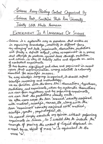 prize winning essay by Aishani Choudhary from Science Day essay contest