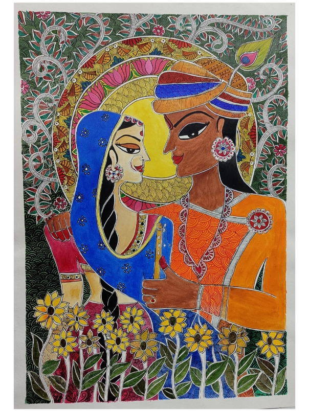 Indiaart - Love Artwork