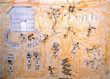 Painting  by Kamlesh Vijay Madi - Warli Houses