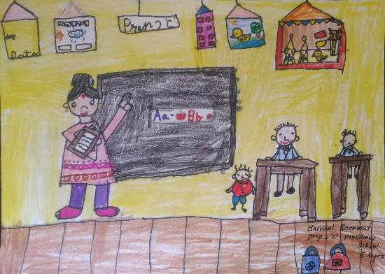 painting by Hanshal Banawar - My class room