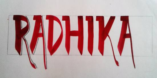 Painting  by Radhika Sunil Argade - Calligraphy Writing