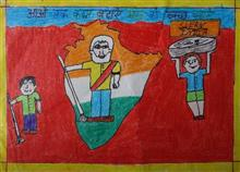 Painting  by Gagandeep Singh - Swachh Bharat