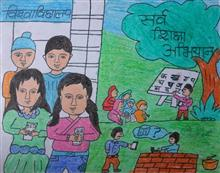 Khula Aasmaan theme - Education for All