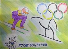 Painting  by Divyam Narula - Pyeong chang topic 2018 Olympics