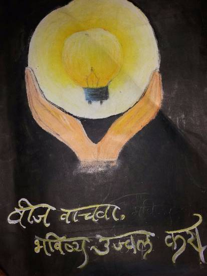 Painting  by Prathmesh Mahesh Bhalerao - Save electricity