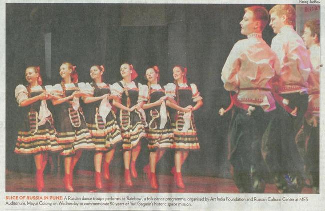Rainbow - Russian Folk Dance