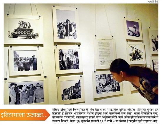 Singular Moments in History by Prem Vaidya
