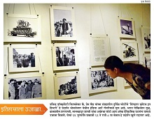 Media coverage for Singular Moments in History by Prem Vaidya