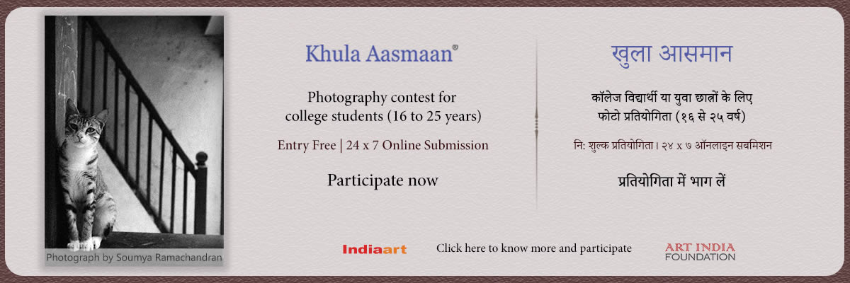 Khula Aasmaan Photography Contest