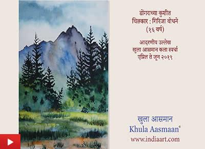 Dongrachya Kushit - Girija Bodhane from Mumbai talks about her painting