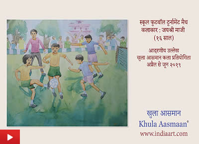 School Football tournament Match, painting by Jayasree Majhi, Faldi High School, North 24 Parganas