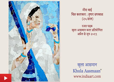 Meera Bai - Tushar Sakpal from Thane talks about his painting