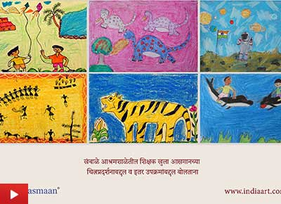 Teachers from Khambale ashramshala talk about Khula Aasmaan and the exhibition of children's art