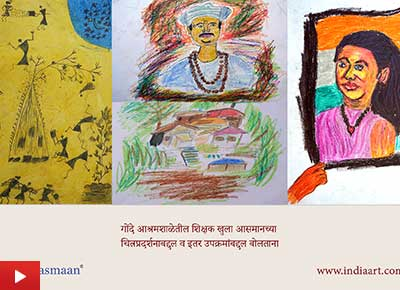 Teachers at Gonde ashramshala talk about painting exhibition & art workshops by Khula Aasmaan