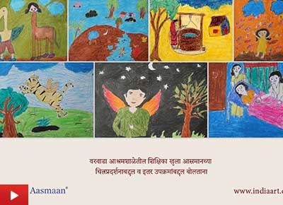Teachers at Varwada ashramshala talk about painting exhibition & art workshops by Khula Aasmaan - 2
