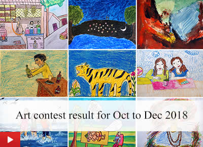 Art contest by Khula Aasmaan - result for October to December 2018