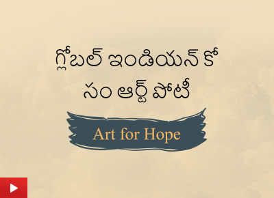 See this introduction video in Telugu