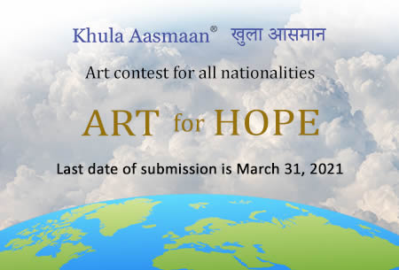 Khula Aasmaan - Art contest for all nationalities