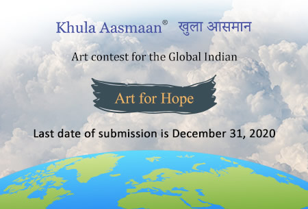 Khula Aasmaan - Art contest for Global Indian