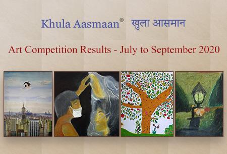 Art contest result - July to September 2020