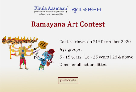 Khula Aasmaan - Ramayana Art contest