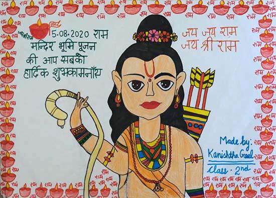 Kanishtha Goel (7 years), Shimla, Himachal Pradesh