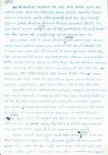 Manogat - Sattarichya Umbarthyawar - 26 Sept 1993, Articles - G. K. Deshpande