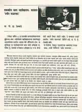 Naveen Paulwat, Articles - G. K. Deshpande